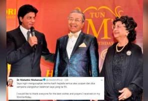 Tular video Shah Rukh Khan rai hari lahir Tun M, rupa-rupanya...