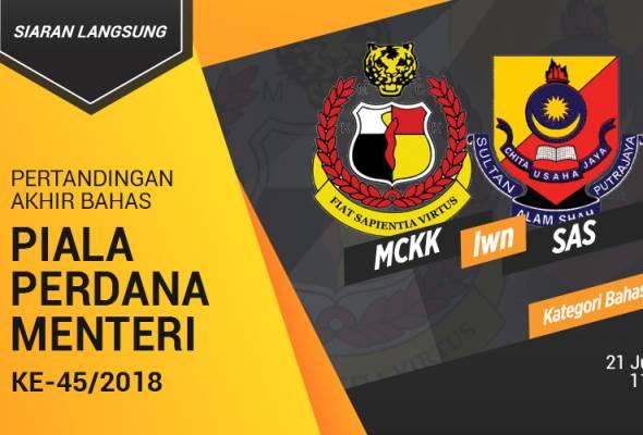 Pada edisi kali ini, MCKK berjaya melayakkan diri dalam dua kategori iaitu Bahasa Melayu dan Bahasa Inggeris.