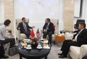 China yakin Malaysia berkembang maju di bawah kepimpinan Dr Mahathir