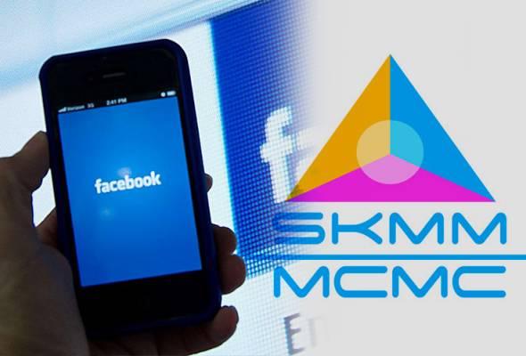 SKMM kini bekerjasama dengan Facebook bagi memantau aktiviti penggodaman akaun. | Astro Awani