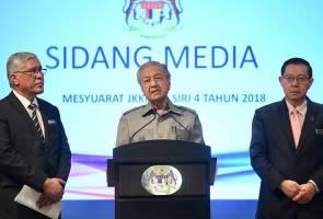 'Ombudsman Malaysia' ditubuh bagi tangani aduan awam – Tun Mahathir