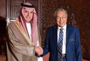 Derma RM2.6 bilion tiada kena mengena dengan kerajaan Arab Saudi - Saifuddin
