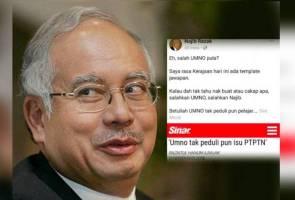 Eh salah UMNO pula, soal Najib