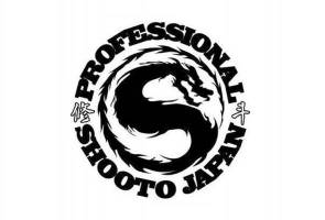 Shooto enters exclusive partnership with ONE Championship