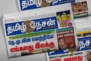 Bekas pekerja akhbar milik Samy Vellu tuntut gaji, pampasan RM1.36 juta