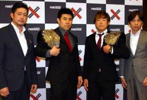 Pancrase enters exclusive partnership with ONE Championship 2