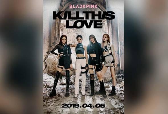 BLACKPINK, Tomb Raider versi Korea? | Astro Awani