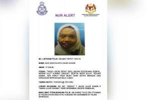 Bantu jejak Nur Hidayah, kanak-kanak perempuan hilang di kawasan perumahan