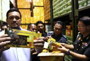 27 tan kurma tiada perakuan halal Jakim dirampas KPDNHEP