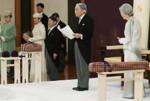 Era Reiwa: Lembaran serba baharu untuk Jepun