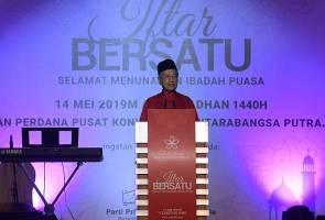 Pemimpin Bersatu jangan kecewa walau tidak diberi jawatan - Dr Mahathir
