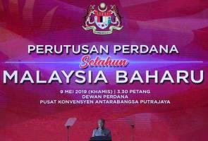 Kerajaan perkenal hala tuju baharu ekonomi negara - Dr Mahathir 2