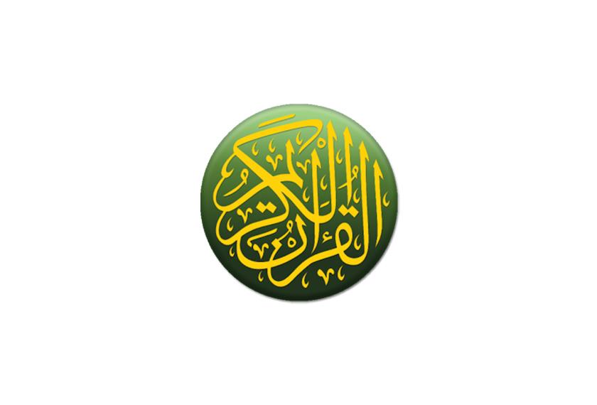 Aplikasi Al-Quran Melayu