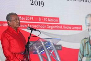 Dasar kerja malam akan diperkenalkan bagi sektor 3D - Dr Mahathir