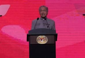 Dari mana datangnya begitu banyak wang yang dipulangkan? - Dr Mahathir