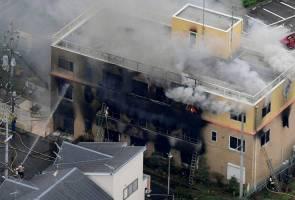 12 maut studio animasi terkenal Jepun, Kyoto Animation terbakar