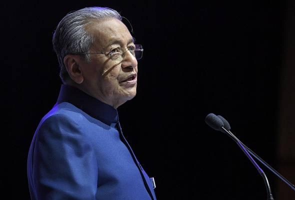 Tun Mahathir terima Anugerah Khas Kelestarian Canselor USM