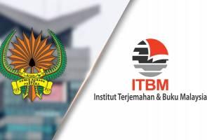 Tiada cadangan gabung ITBM dan DBP