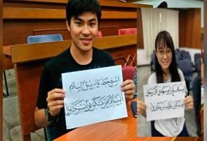 Bukan Melayu juga ikuti kursus seni khat di universiti
