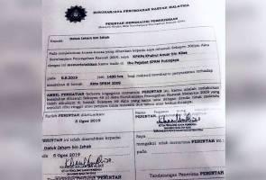 Menteri sahkan KSU Motac disiasat SPRM