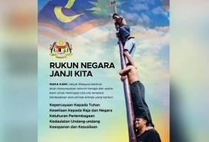 Hari Rukun Negara dicadang bagi tingkatkan perpaduan
