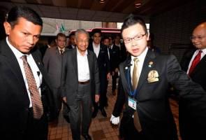 Dr Mahathir mulakan lawatan kerja dua hari di Fukuoka
