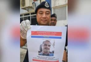 Polis cari suspek kes tetak bekas isteri dengan golok di bank