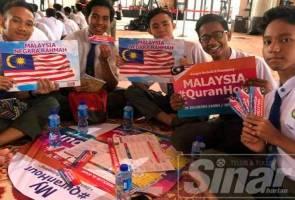 Pelajar, guru teruja sertai Malaysia #QuranHour