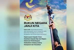 Instil appreciation of Rukun Negara in pre-school