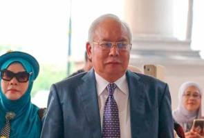 Najib sakit mata, perbicaraan 1MDB ditangguhkan