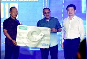 Kad Kredit G-Card Visa BSN-MAKSAK khusus untuk penjawat awam dilancar