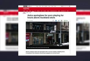 Asics mohon maaf kerana 'menayangkan' filem porno di butiknya di Auckland
