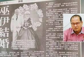KDN digesa siasat gambar 'kahwin' Zahid-Hadi di akhbar Cina