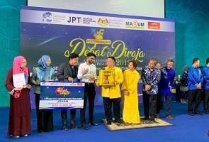 UIAM dominasi Debat Diraja IPT 2019
