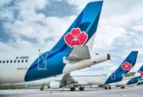 41572358373 QINGDAOAIRLINES - Penerbangan pertama Qingdao Airlines mendarat di Pulau Pinang