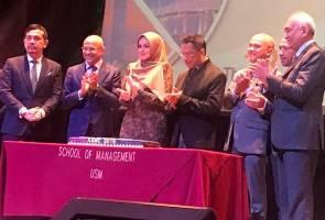 Siti Nurhaliza, Rosyam Nor terima Anugerah Pencapaian Seumur Hidup AAM