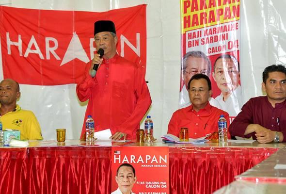 Muafakat Nasional: pendirian calon MCA tidak jelas - Muhyiddin