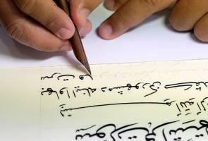 Jawi boleh diajar di sekolah Cina, Tamil