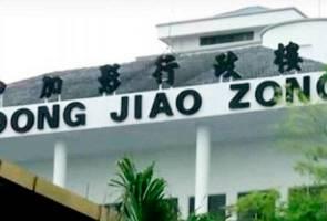 Jawi: Dong Jiao Zong serah memorandum, mahu berjumpa Menteri Pendidikan