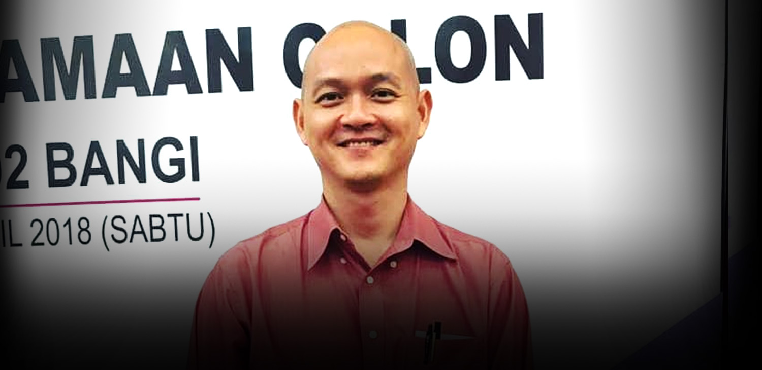 Ong Kian Ming: The Creation of the Malaysian Tsunami