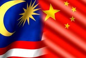 Kerjasama China-Malaysia bakal hasilkan pelbagai projek hiburan kebudayaan bernilai RM3 bilion