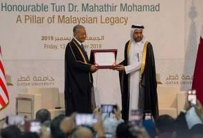 Perdana Menteri dianugerah Ijazah Kedoktoran Kehormat oleh Universiti Qatar