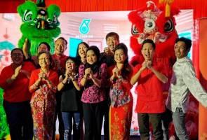 Filem web 'Bao Bei' Petronas bawa mesej keluarga dan kepelbagaian