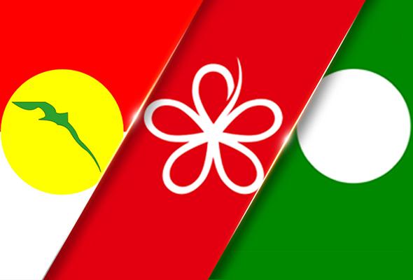Image result for images of umno, pas and bersatu flag