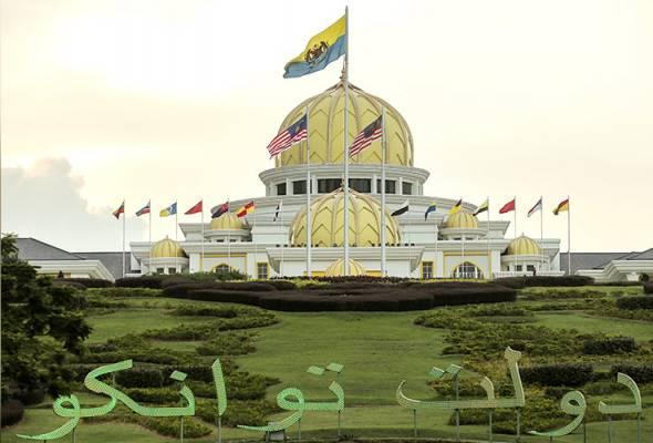 Pertemuan YDPA dan Raja-Raja Melayu dijangka berlangsung esok
