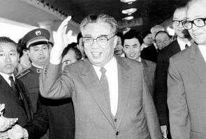 A look at past disappearances of NKorean leaders, officials