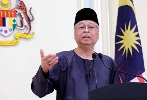 Operasi sanitasi: Bukan cucian biasa, pemilik premis perlu ikut SOP KKM - Ismail Sabri