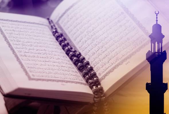 Pegawai kerajaan tidak fasih baca Al-Quran bakal berdepan tindakan dipecat