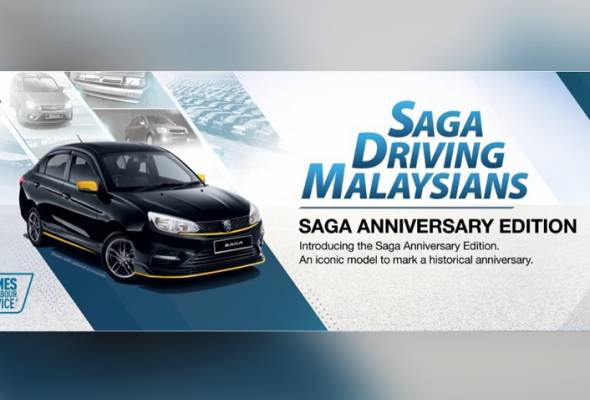 The anniversary marked the 4,150,035th car to roll off the line. | Astro Awani