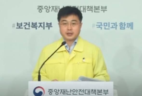 Ancaman wabak COVID-19 di Korea Selatan semakin terkawal